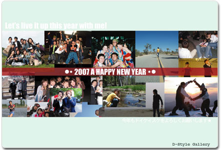 2007_new_year