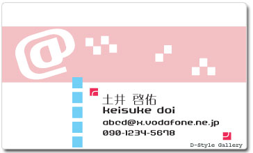 business_card_private